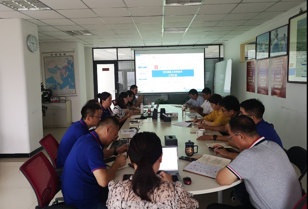 Tianlong company held the 2021 mid-year work conference